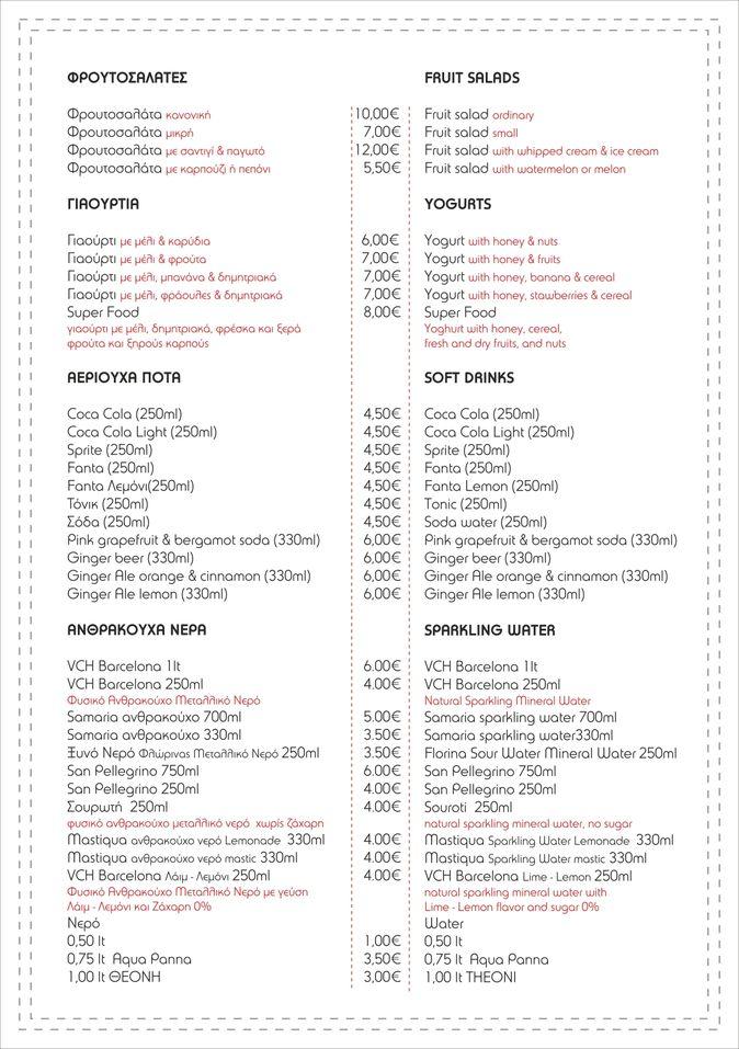 menu_0_image_37.jpg