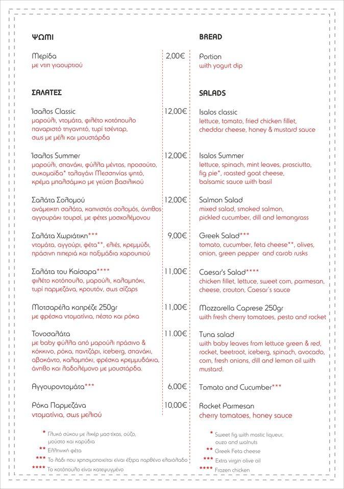menu_0_image_40.jpg