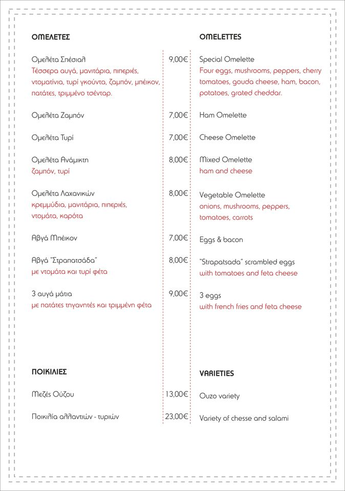 menu_0_image_41.jpg