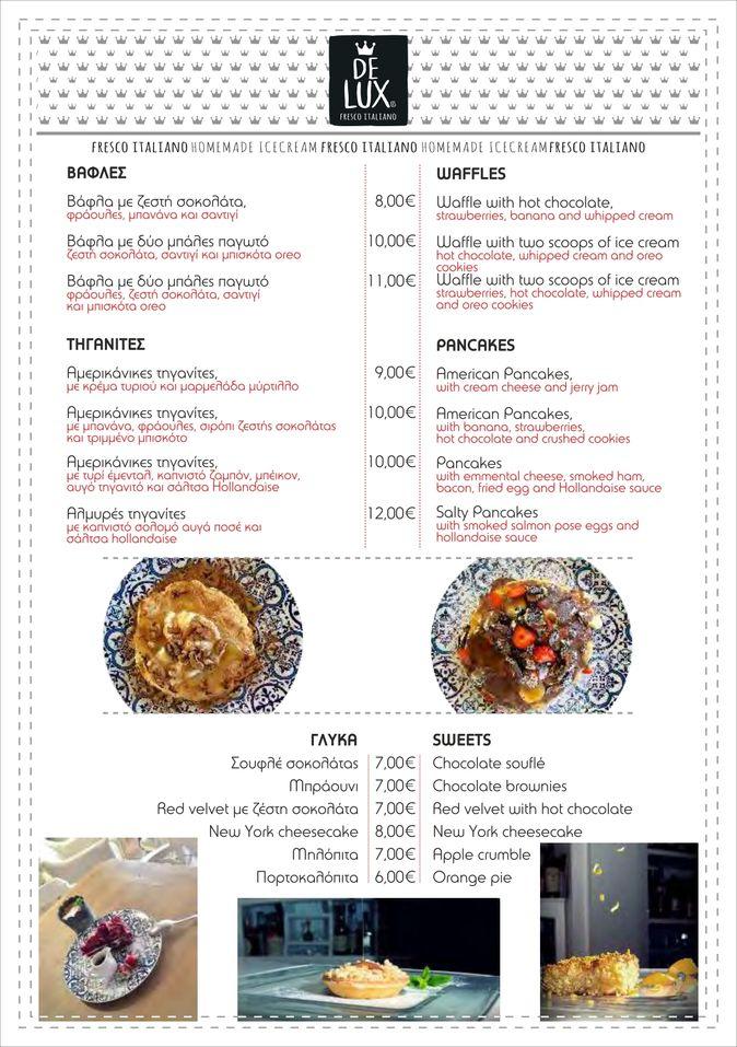 menu_0_image_47.jpg