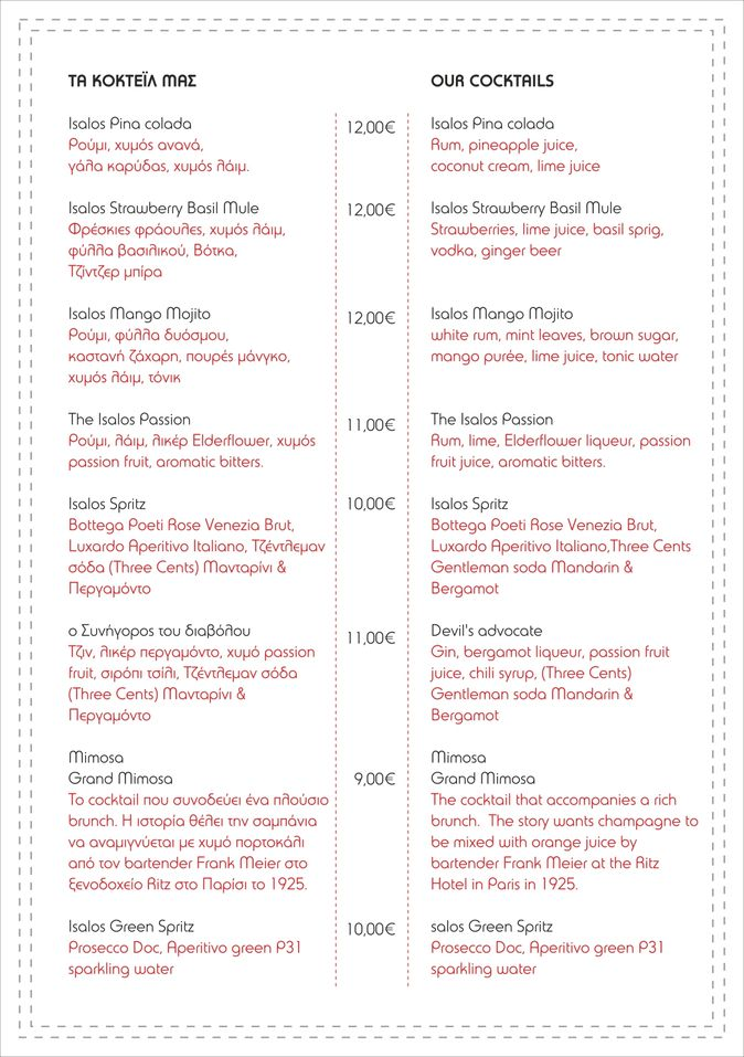menu_0_image_50.jpg