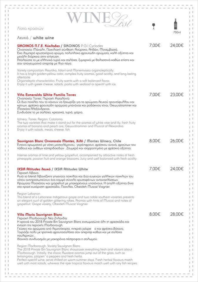 menu_0_image_52.jpg