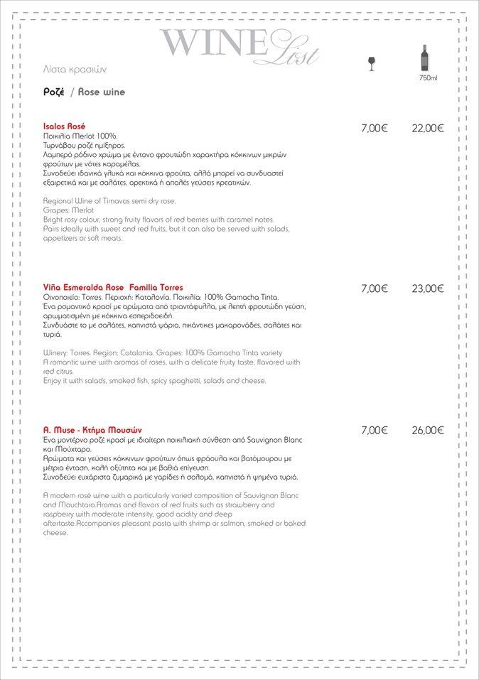 menu_0_image_53.jpg